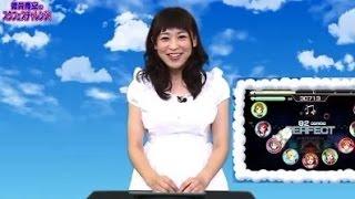 徳井青空、スクフェス重課金者のプレイ