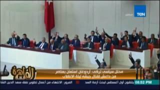 محلل تركي : اردوغان استعان بعناصر من داعش لقتال الجيش التركي ليلة الانقلاب