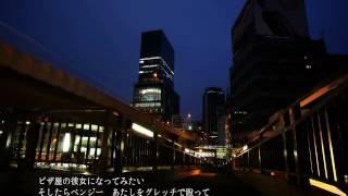 丸の内サディスティック (Marunouchi Sadistic) - COVER by くろくも☁︎ (kurokumo)