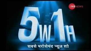 5W1H: Akash Vijayvargiya beats officer with Cricket Bat