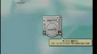 DVDMovieWriter5使い方〝DVDMovieWriter5を使いこなすための準備〟
