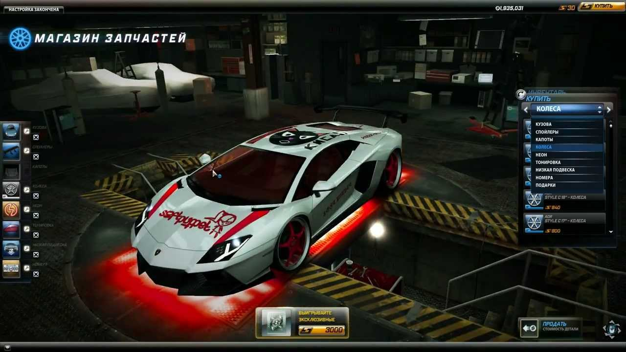 need for speed world lamborghini aventador lp700 4 youtube. Black Bedroom Furniture Sets. Home Design Ideas