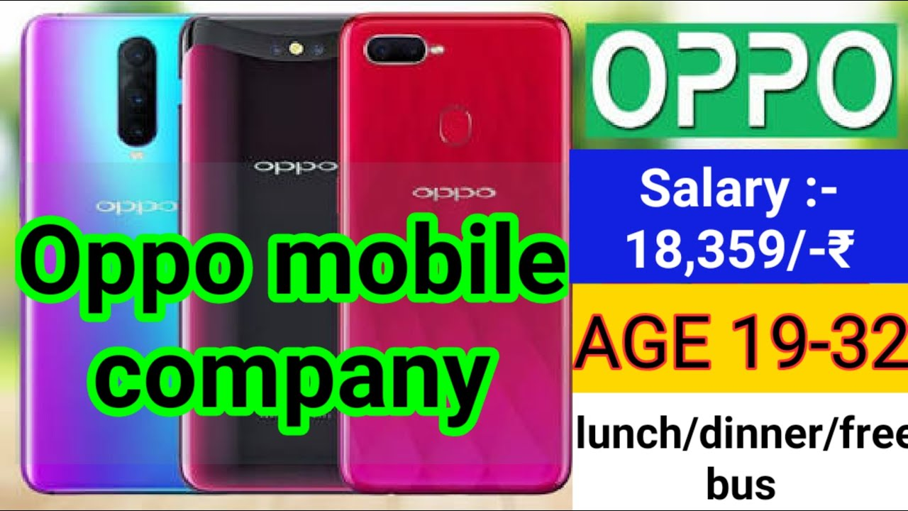 Big Oppo mobile company job requirement