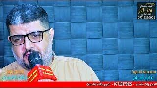 الحاج ملا مالك الاسدي في حفل زفاف حمودي الدراجي التصوير منتظر حامد الساعدي