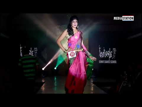 Princess Coimbatore 2017 | Part - 3 | Media Station