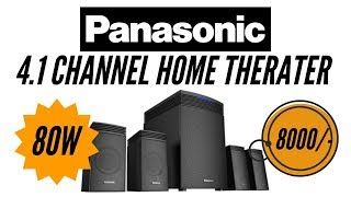 Panasonic SC-HT40GW-K 80 W 4.1 Bluetooth Home Theatre Unboxing and Sound Test | Budget Home Theater