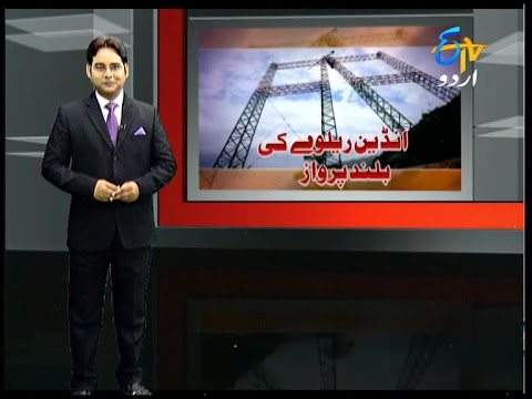 An Special Report on World's highest railway bridge on Chenab