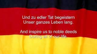 Гимн Германии(только 3 куплет)(Гимном Германии(современным) является только третий куплет