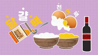 ❤️벨뷰티 예뻐지기 프로젝트 [달걀 천연팩 - 블랙헤드…