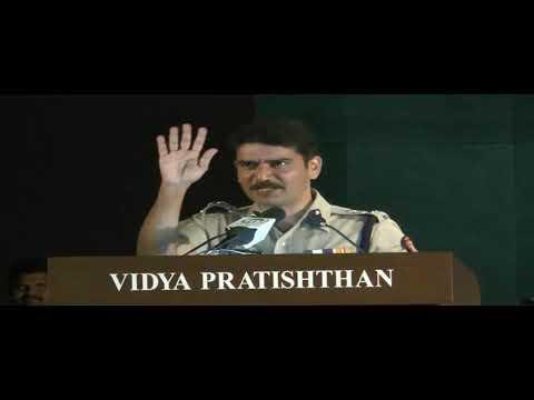 Motivation Speech By IPS Vishwas Nangare Patil At Vidya Pratishthan Baramati