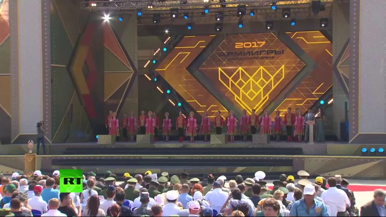 Церемония открытия третьих Армейских международных игр