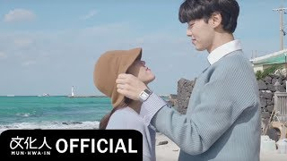 Long:d 롱디 / the girl from back then 그리워라 official video