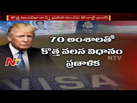 President Donald Trump Plans to Implement New Immigration Policy || NTV