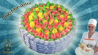 Украшение тортов / Торт тюльпаны