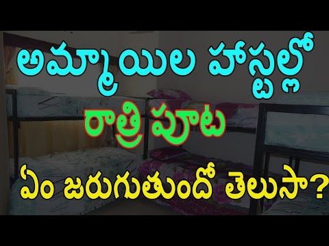 What's The vice chancellor of University of Mysore Doing Inside The Girls' Hostel? | NEWSCABIN