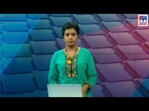 പത്തു മണി വാർത്ത | 10 A M News | News Anchor - Nisha Purushothaman | April 18, 2018
