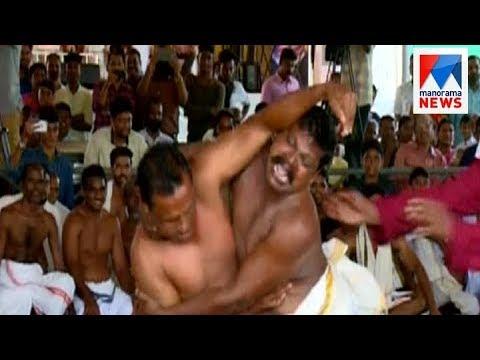 Kunnamkulam celebrates onam with all tradition  | Manorama News