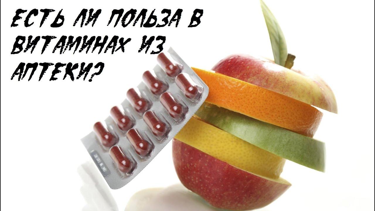20 июн 2014. Стандартный лечебный курс ректального ввода витамина в17 в 100 мл. Флаконах. Cледующая фаза (фаза ii):амигдалин (витамин b17) 2 г. День, перорально, в течение следующих трех месяцев, а также все компоненты. Все остальные препараты можно купить в аптеках (в москве).