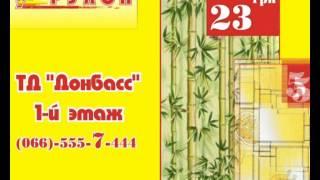 Горловка Обои(, 2012-03-29T10:18:29.000Z)