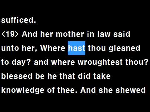Text Audio Bible (T.A.Bible 026 / KJV): Ruth 1~4