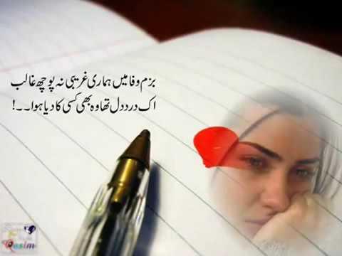 New punjabi dukhi song by arshad wafai youtube.
