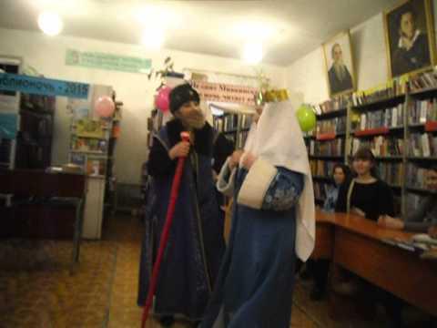 «Один вечер в мире книг»провели и герои фильма «Иван Васильевич меняет профессию»