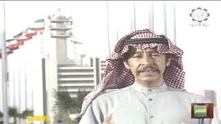 HD 🇰🇼 فيديو جودة عالية / اسم الله حولچ ديرتي / عبدالكريم عبدالقادر والزمن الجمييل
