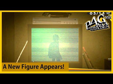 A New Figure Appears! - Persona 4 Golden Walkthrough #14 |