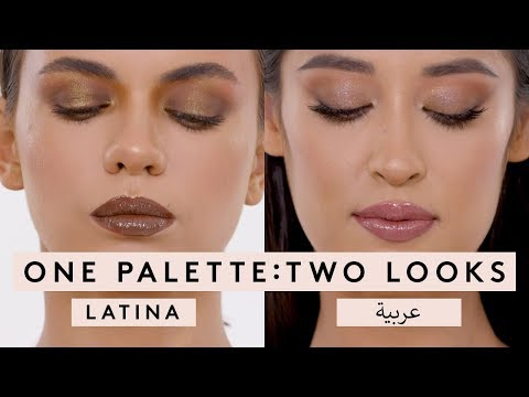 ONE PALETTE: TWO LOOKS | FENTY BEAUTY
