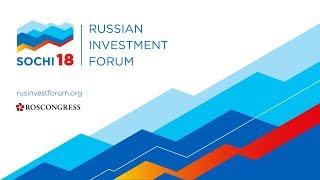 Инвестфорум Сочи - 2018. Новая экономика: потенциал молодежного предпринимательства.