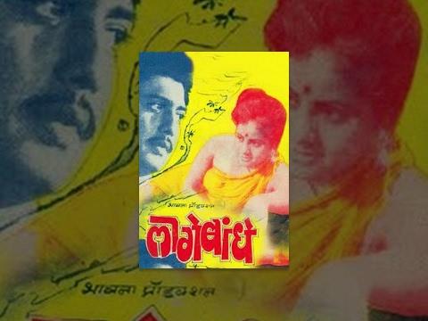 Songs mp3 marathi kashala free download baat chinta movie