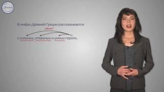 Русский 4 Предложения с однородными членами