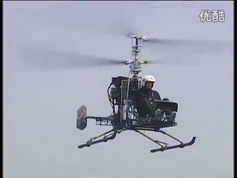 Coaxial Helicopter China