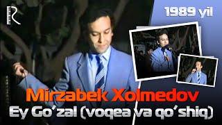 Mirzabek Xolmedov - Ey Go'zal (voqea va qo'shiq)