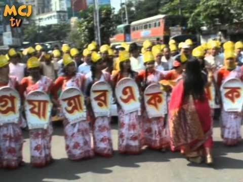 mcj tv news , jagannath university