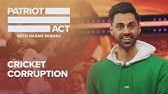 Cricket CorruptionPatriot Act with Hasan MinhajNetflix
