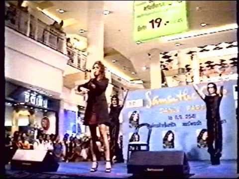 Samantha Cole - Without You (Thailand) 1997