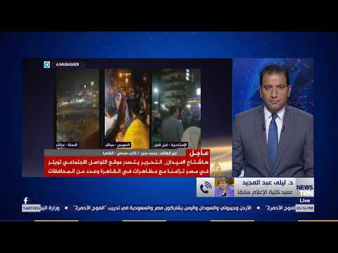عميد كلية الإعلام تعلق علي فبركة الإخوان مقاطع الفيديو الزائفة