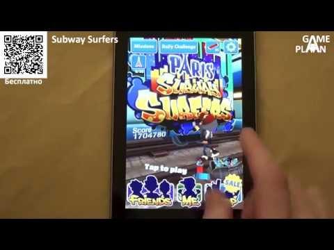 Видео обзор  игры Subway Surfers Paris