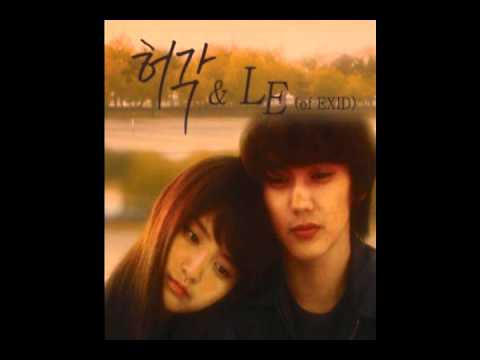 Huh Gak & LE - Whenever You Play That Song