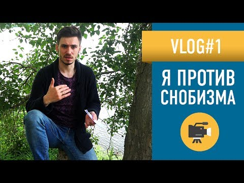 VLOG#1 Я против снобизма [Мир Хобби, Russian Geek, Crowd Republic]
