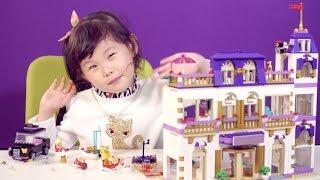 하트레이크 그랜드 호텔 장난감 리뷰 ❤︎라임이의 레고 프렌즈 41101 만들기 장난감 놀이 LimeTube & Toys 라임튜브
