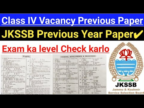 #28 LCM & HCF - All Practice Questions Solved // JKSSB Class IV Vacancy Preparation | JKSSB Math 🔥 from YouTube · Duration:  34 minutes 57 seconds