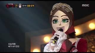 [King of masked singer] 복면가왕 - The goal is marriage report Juliet's Identity! 20170219