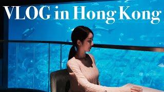 홍콩 vlog 오션파크, 통유리 수족관 보며 식사할 수…