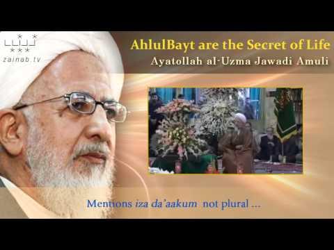 Eternal Tips - Ayatullah Jawadi Amuli - Ahlulbayt are the secret of life