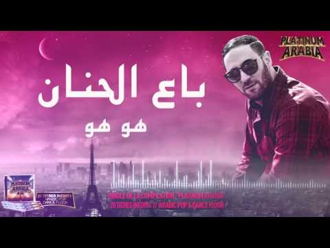 Zakaria ALI   KIF KIF NEW single 2016