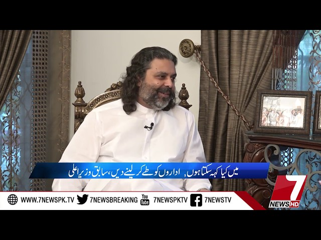 Table Talk with Jameel Farooqui 13 May 2019