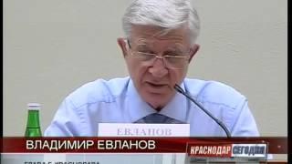 Краснодар приводят к единому архитектурному облику(, 2014-07-18T07:00:39.000Z)
