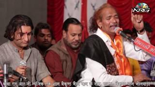 Latest Bhakti Song   Naina Me Dhal Riyo Neer Piyaji   Moinuddin Manchala LIVE   Rajasthani HD VIDEO